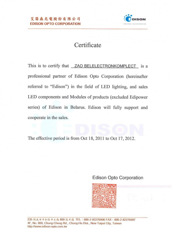 Edison Opto Corporation